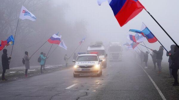 Сотый гуманитарный конвой из России прибыл в Донбасс - Sputnik Тоҷикистон