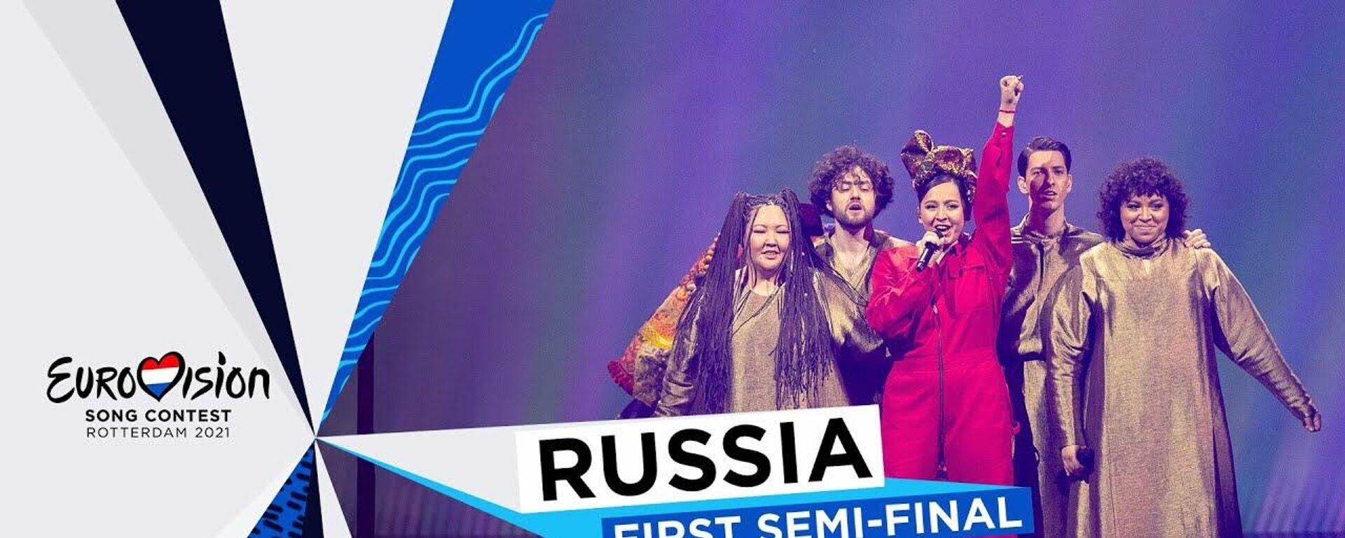 Выступление Манижи на Евровидении - 2021 - Sputnik Таджикистан, 1920, 19.05.2021