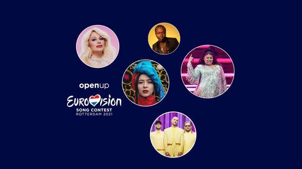 Евровидение-2021: финал. Порядок выступлений - Sputnik Таджикистан