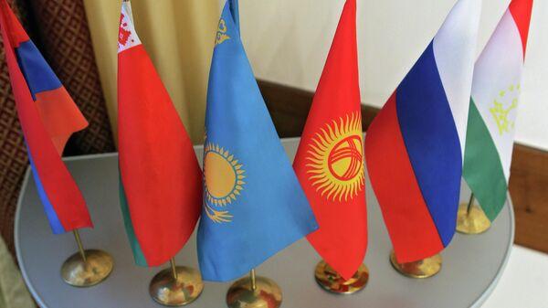Флаги-стран участниц ОДКБ - Sputnik Таджикистан