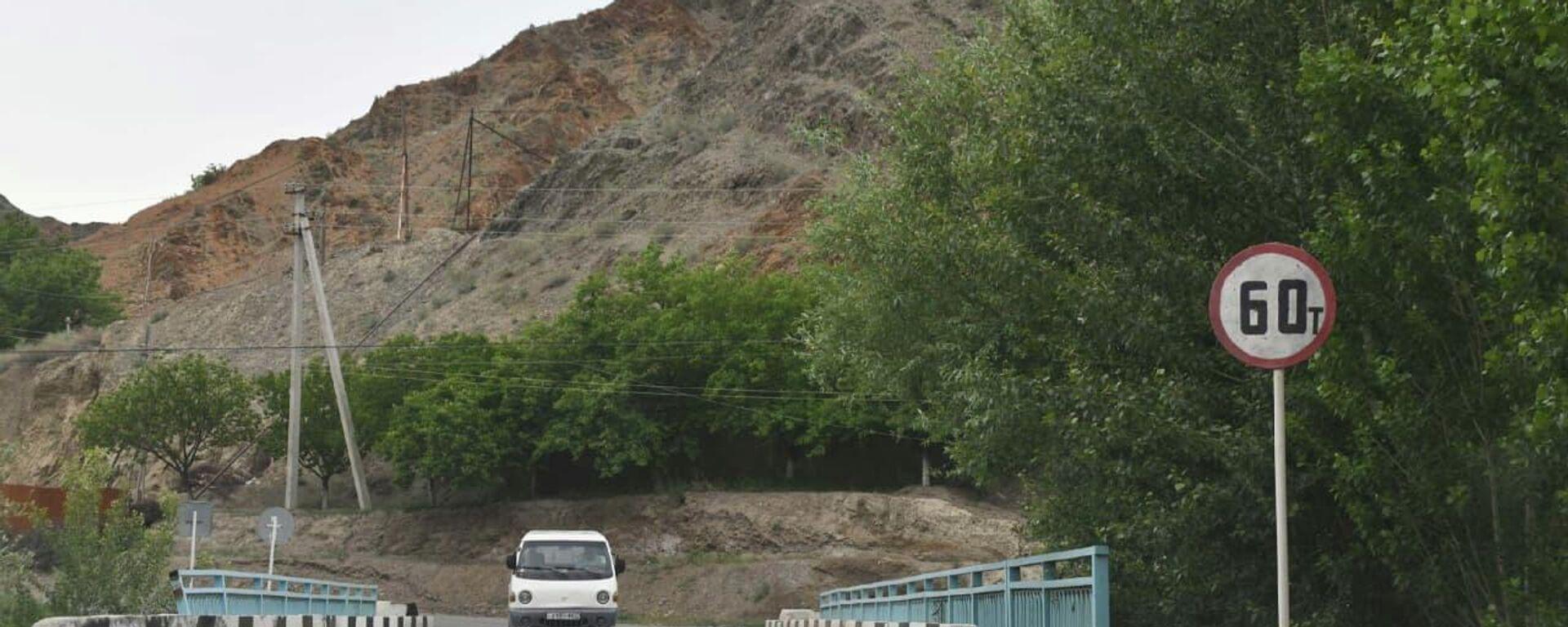 Мост в селе Чорбог - Sputnik Таджикистан, 1920, 21.09.2021