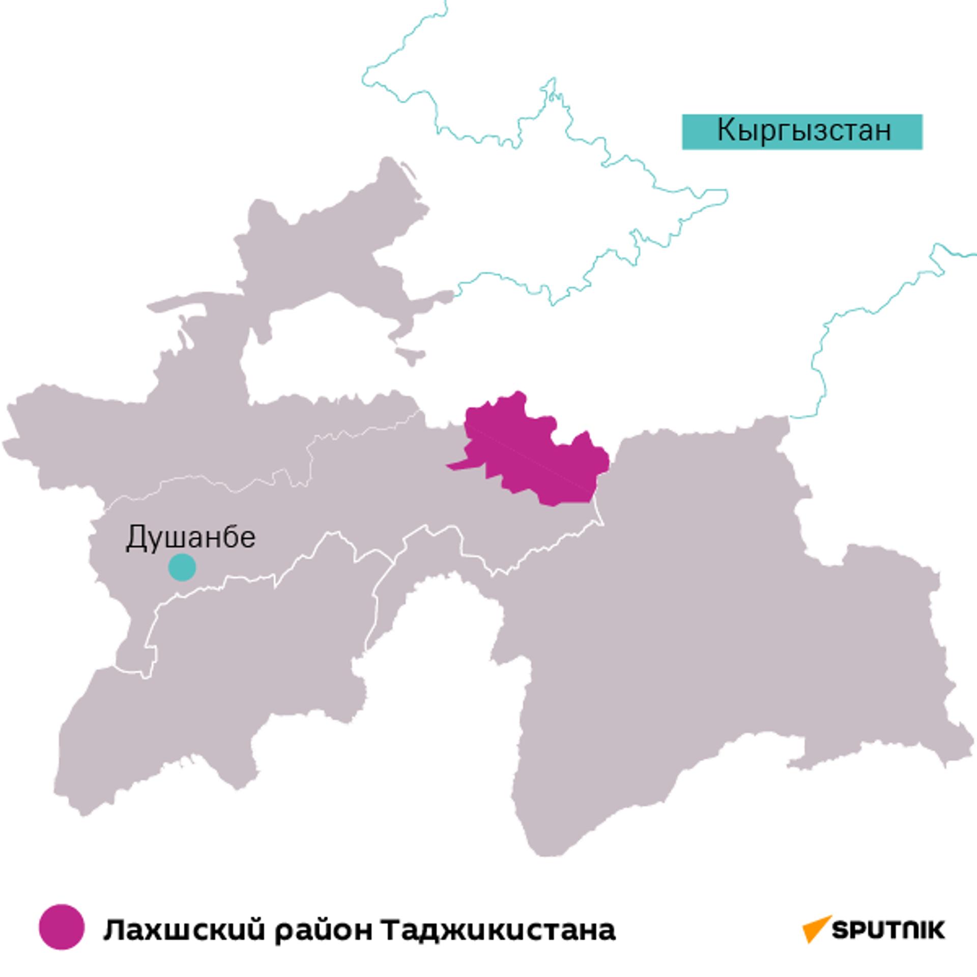 Лахшский район Таджикистана - Sputnik Таджикистан, 1920, 04.06.2021