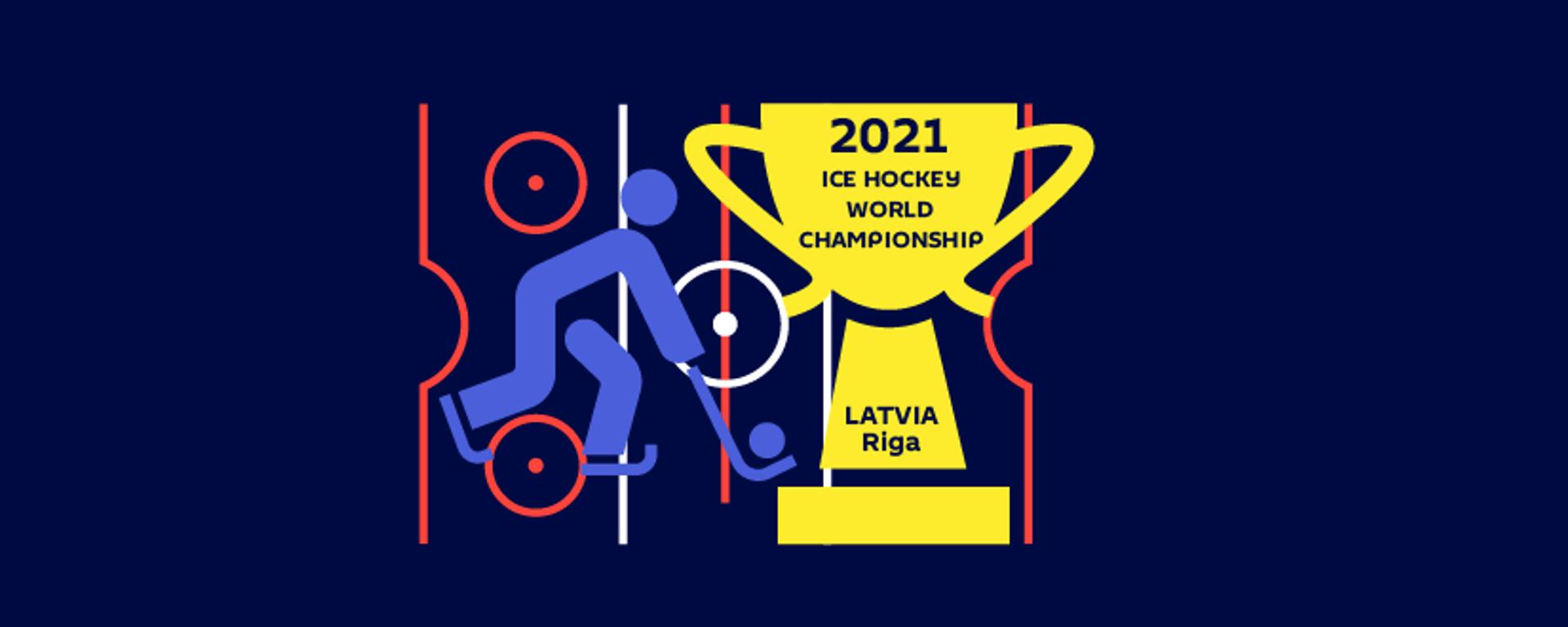 Чемпионат мира по хоккею — 2021: итоги финала - Sputnik Таджикистан, 1920, 06.06.2021