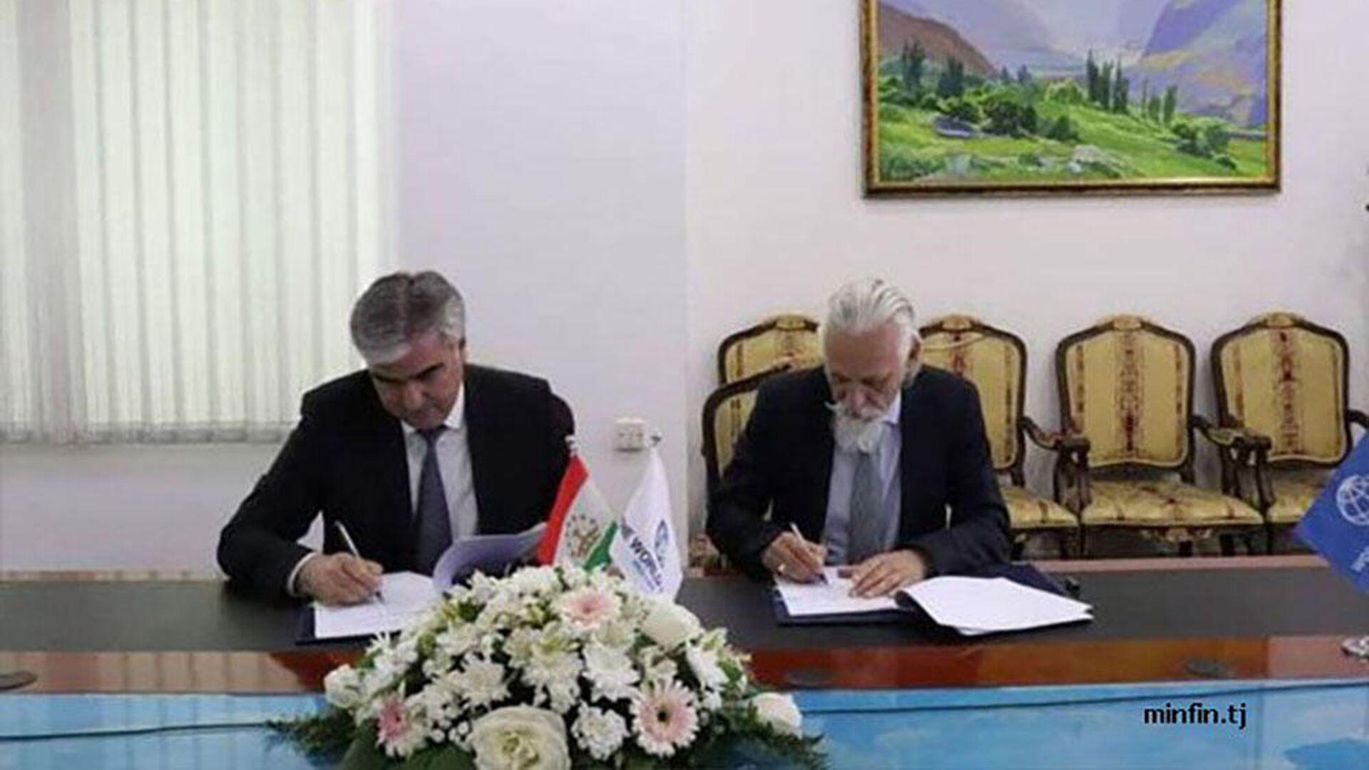 Минфин РТ и Всемирный банк подписали соглашение - Sputnik Таджикистан, 1920, 30.06.2021