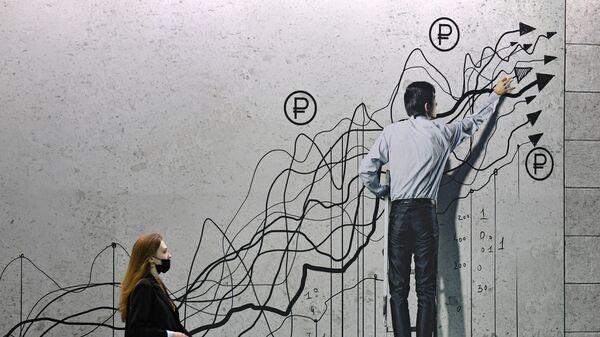 График рубля на стене - Sputnik Таджикистан