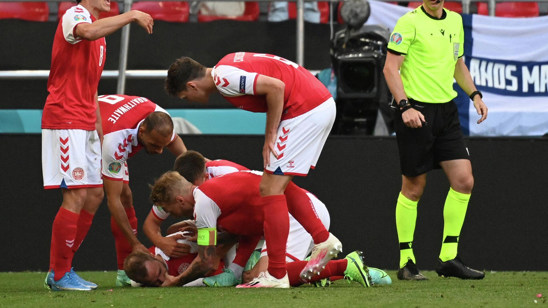 Защитник сборной Дании потерял сознание на матче против Финляндии - Sputnik Таджикистан, 1920, 12.06.2021