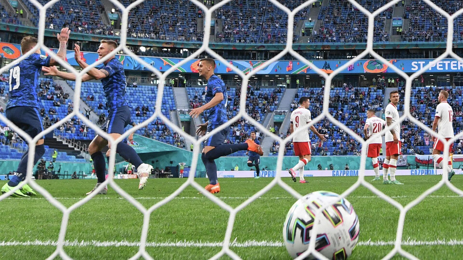 Гол на матче Польша - Словакия - Sputnik Таджикистан, 1920, 14.06.2021