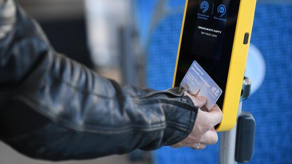 Валидатор для бесконтактной оплаты проезда - Sputnik Таджикистан