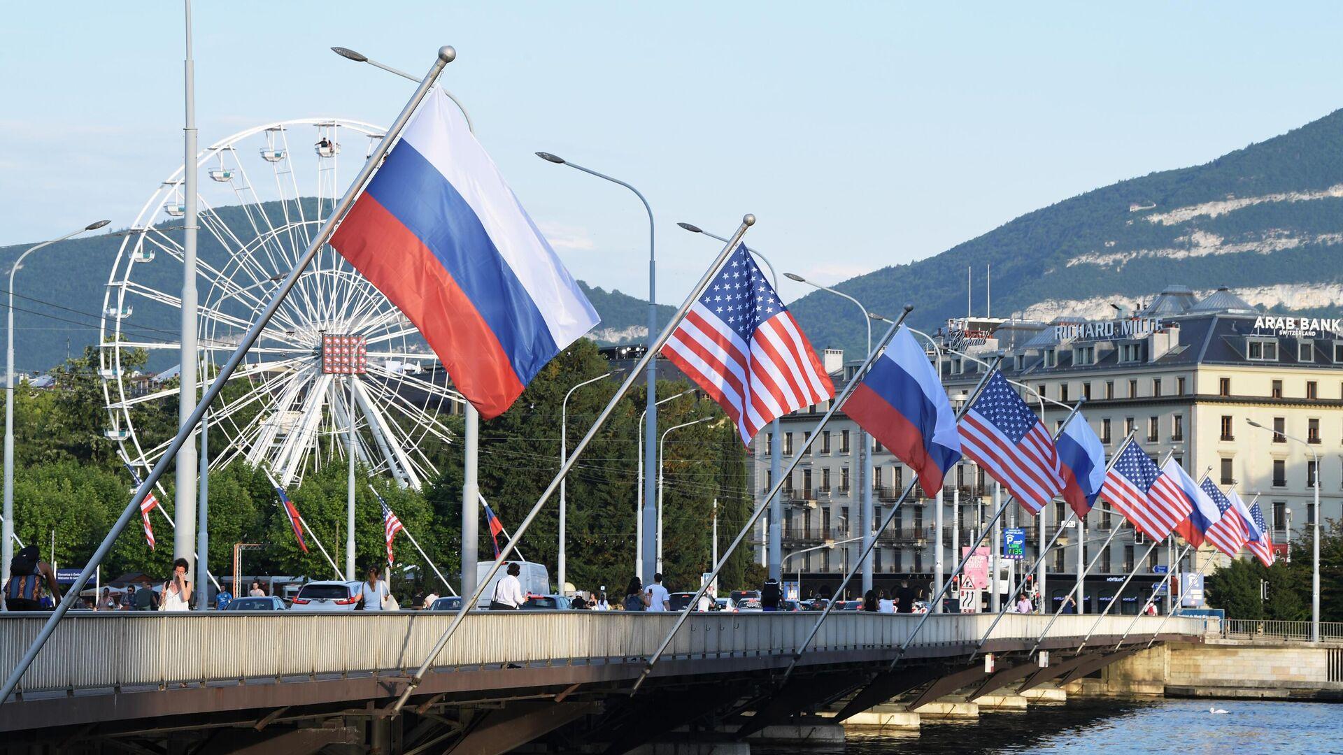 Женева в преддверии саммита президента России В. Путина и президента США Дж. Байдена - Sputnik Таджикистан, 1920, 16.06.2021