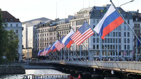 СПУТНИК_LIVE: Саммит Россия-США в Женеве  - Sputnik Тоҷикистон