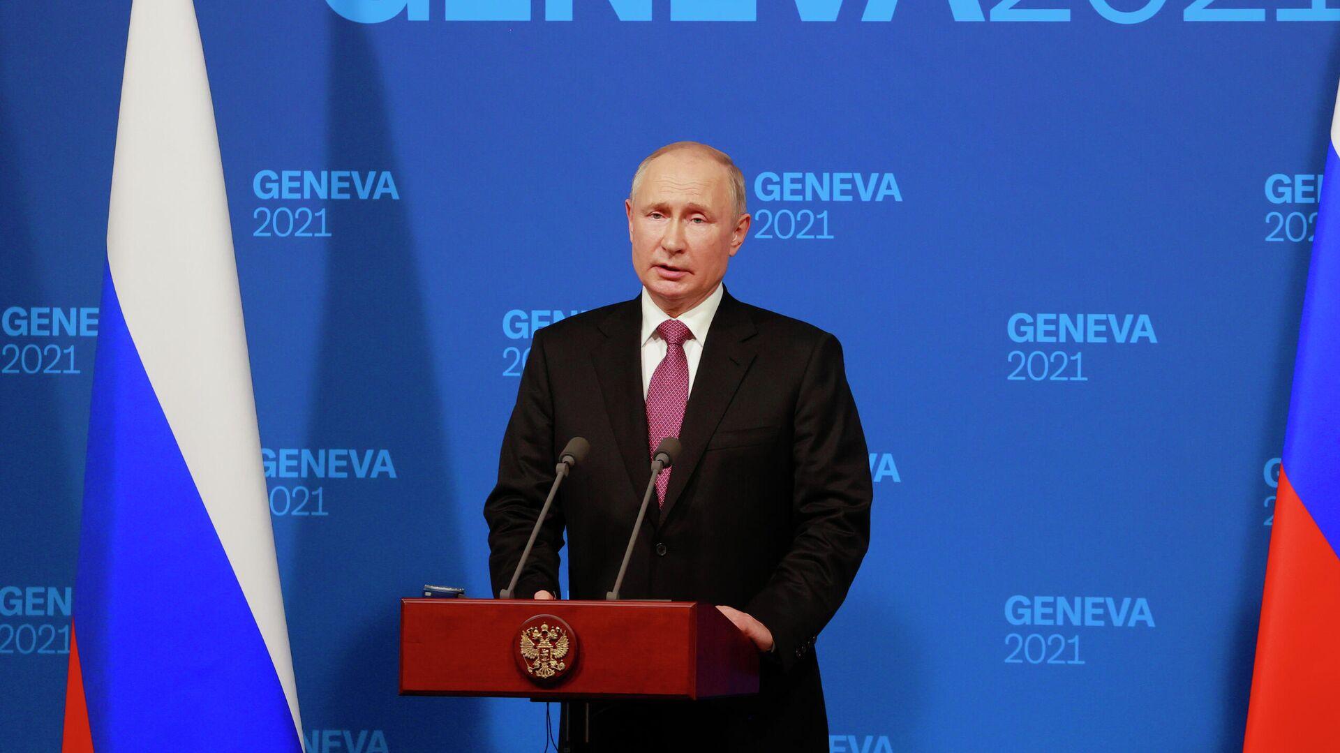 Пресс-конференция Путина на саммите в Женеве - Sputnik Таджикистан, 1920, 16.06.2021