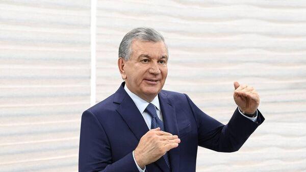 Президент Шавкат Мирзиёев - Sputnik Таджикистан