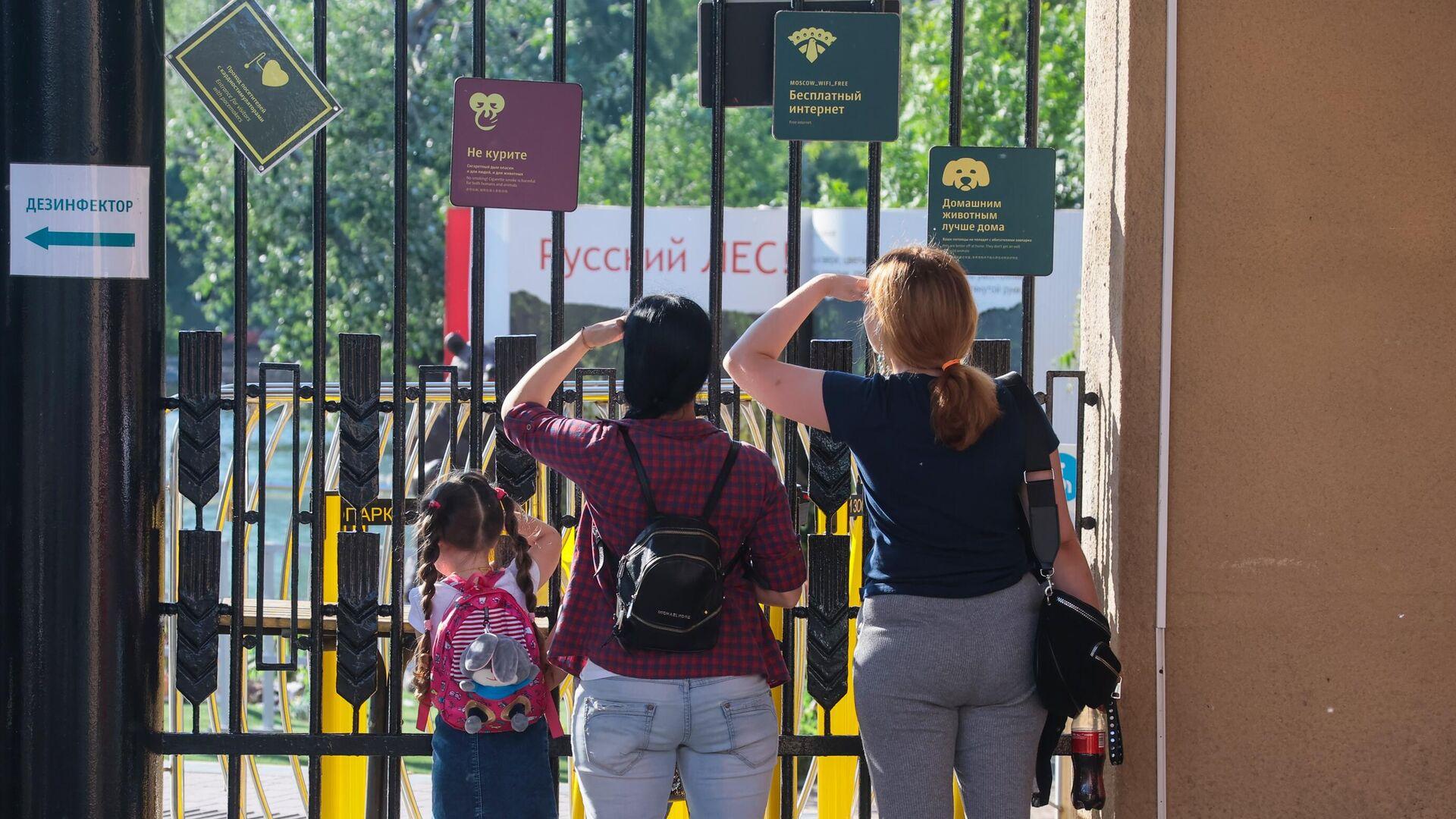 Посетители у входа в Московский зоопарк, закрытый из-за коронавирусных ограничений - Sputnik Таджикистан, 1920, 18.06.2021