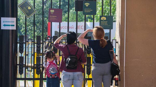 Посетители у входа в Московский зоопарк, закрытый из-за коронавирусных ограничений - Sputnik Тоҷикистон