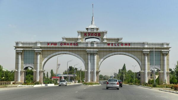 Ворота в Куляб - Sputnik Таджикистан