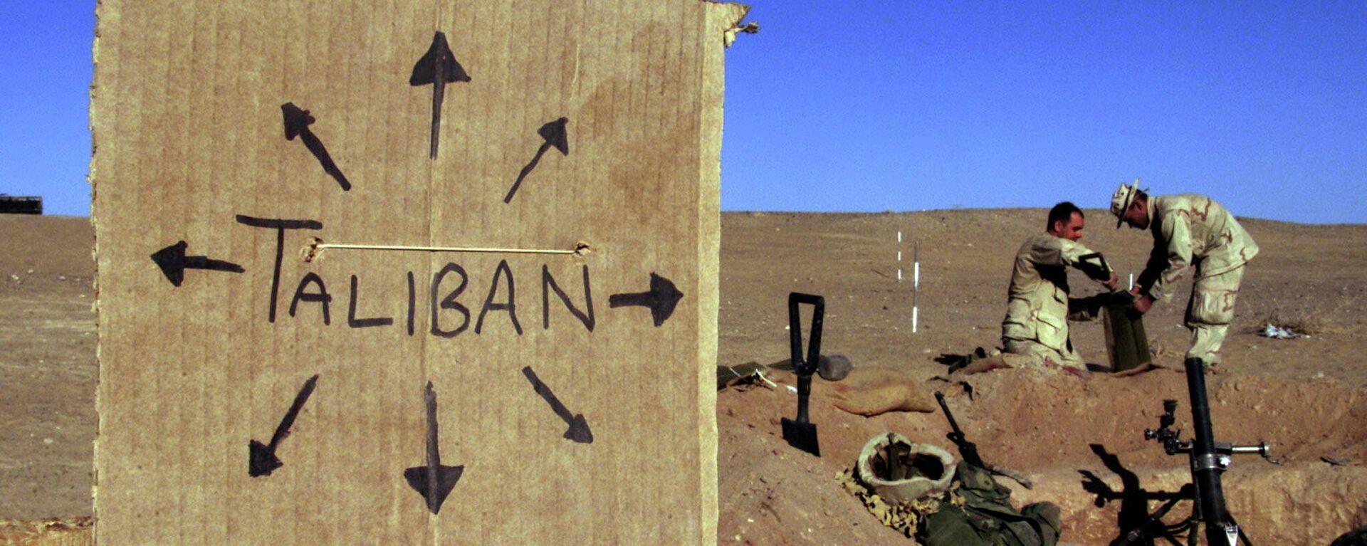 Табличка с надписью Талибы на юге Афганистана - Sputnik Таджикистан, 1920, 03.08.2021