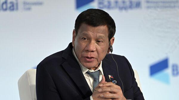 Президент Республики Филиппины Родриго Дутерте - Sputnik Тоҷикистон