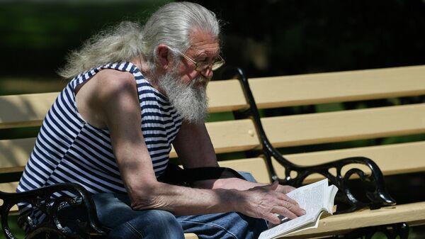 Пожилой мужчина - Sputnik Таджикистан