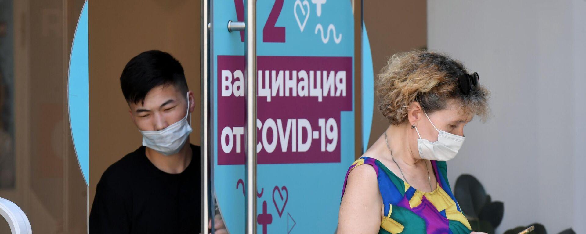Вакцинация от COVID-19 в Москве - Sputnik Таджикистан, 1920, 05.08.2021