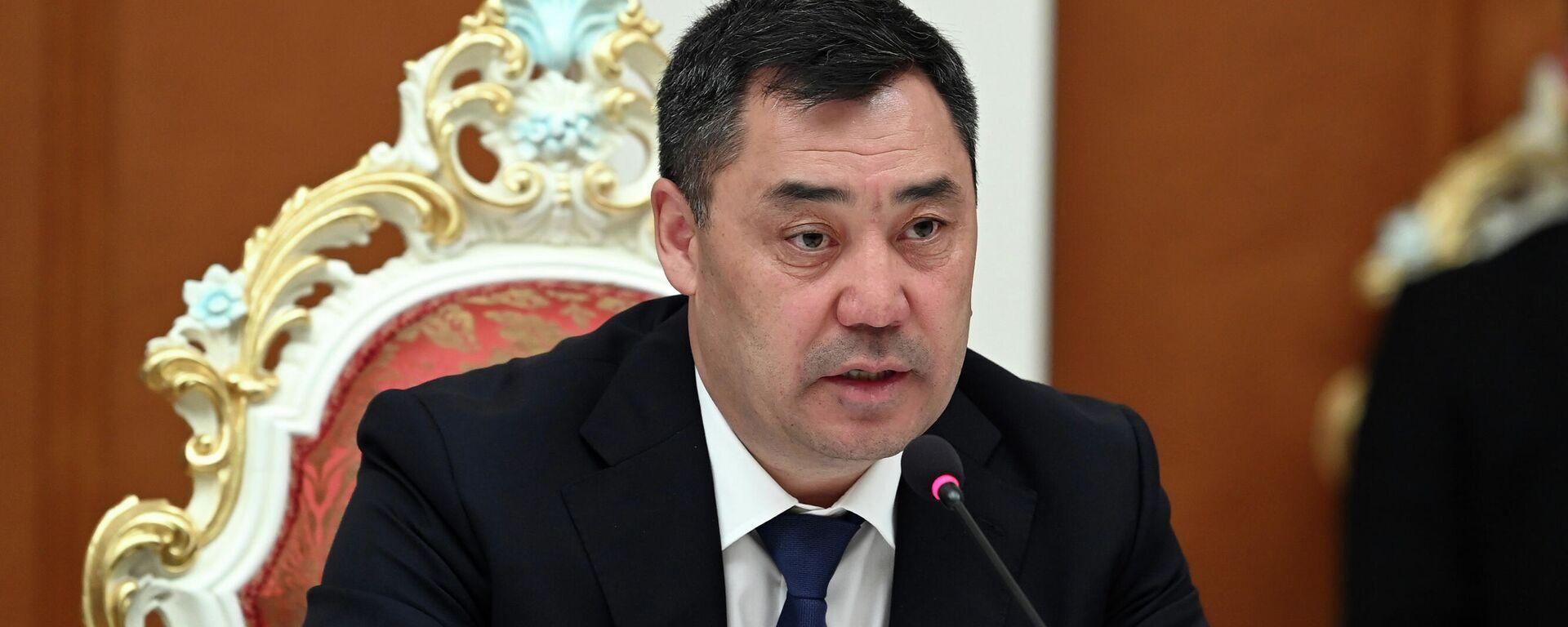 Президент Кыргызстана Садыр Жапаров - Sputnik Таджикистан, 1920, 29.06.2021