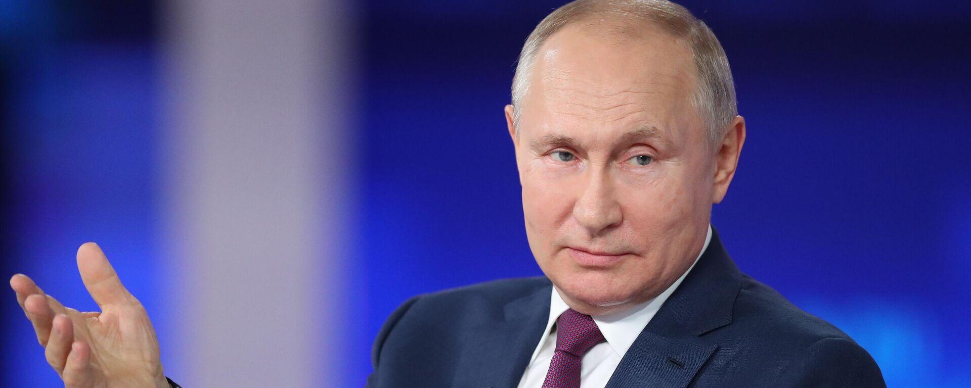 Президент РФ Владимир Путин - Sputnik Таджикистан, 1920, 30.06.2021