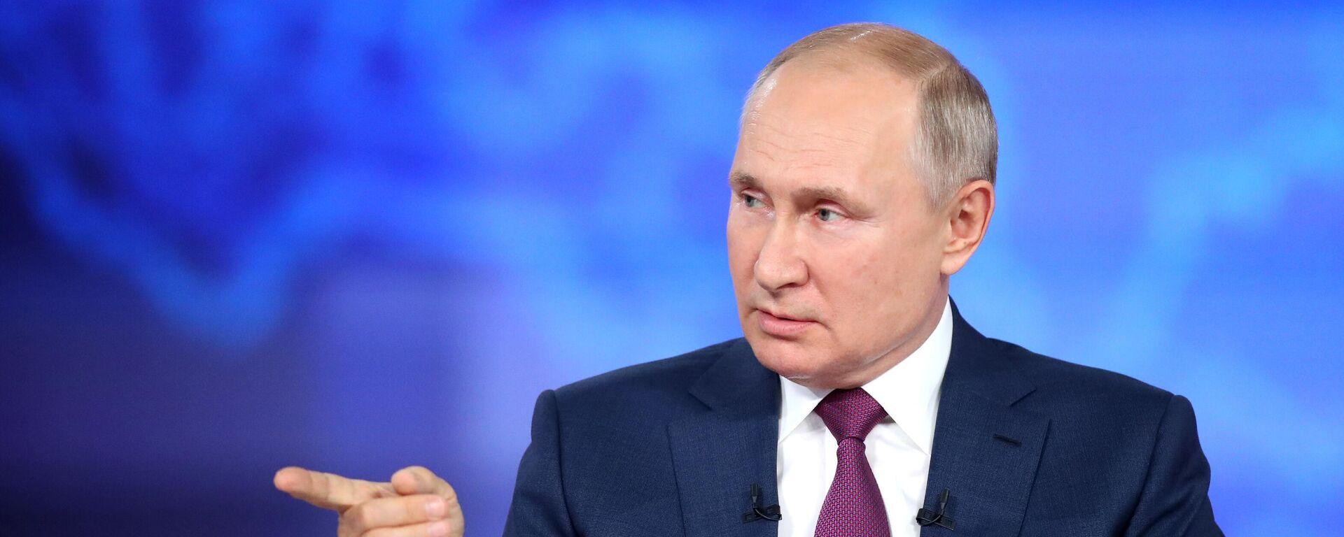 Президент РФ Владимир Путин - Sputnik Тоҷикистон, 1920, 14.09.2021