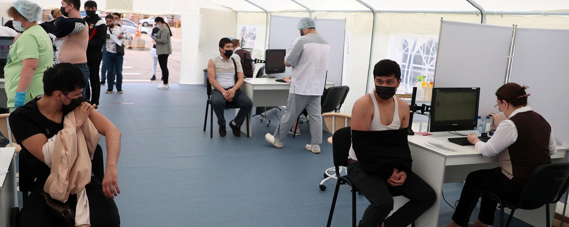 Вакцинация мигрантов от COVID-19 на территории ТЦ Садовод - Sputnik Таджикистан, 1920, 03.08.2021
