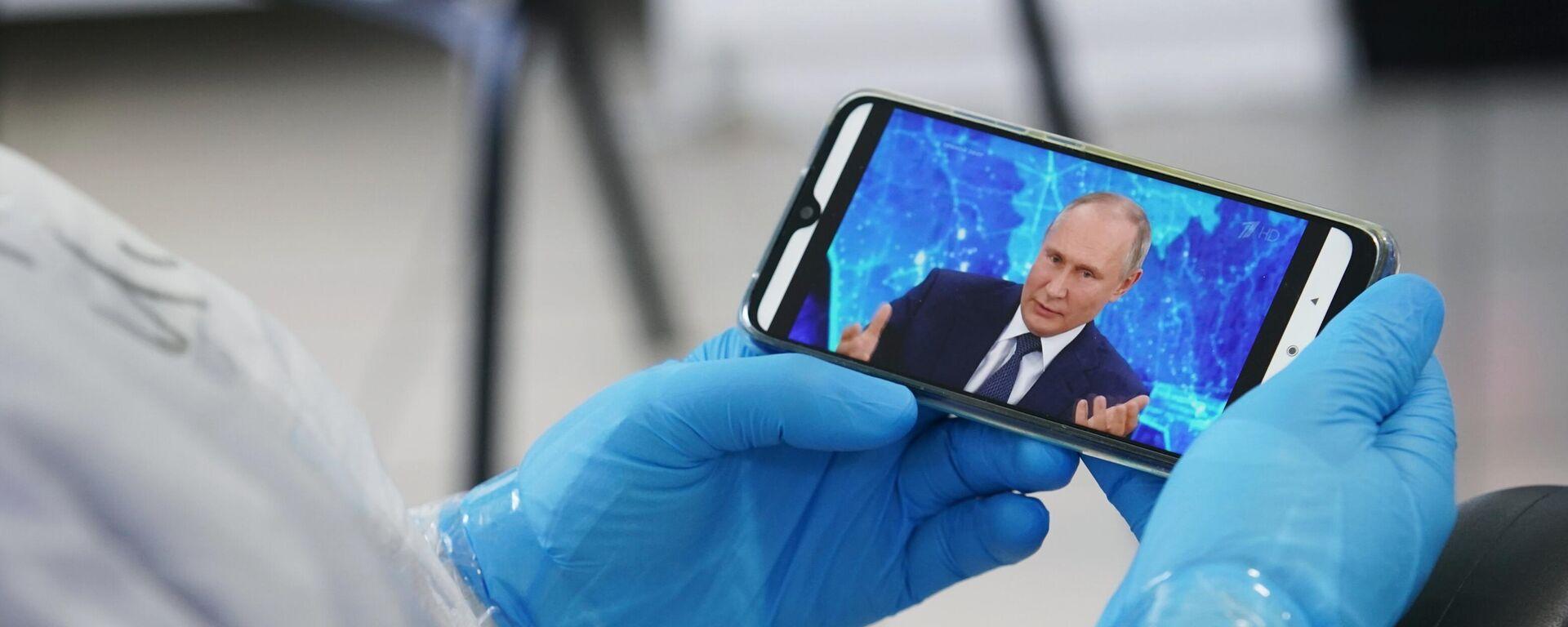 Трансляция большой пресс-конференции президента РФ В. Путина - Sputnik Таджикистан, 1920, 16.09.2021