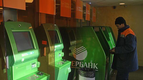 ЦБ рекомендовал ограничить выдачу денег через банкоматы - Sputnik Таджикистан