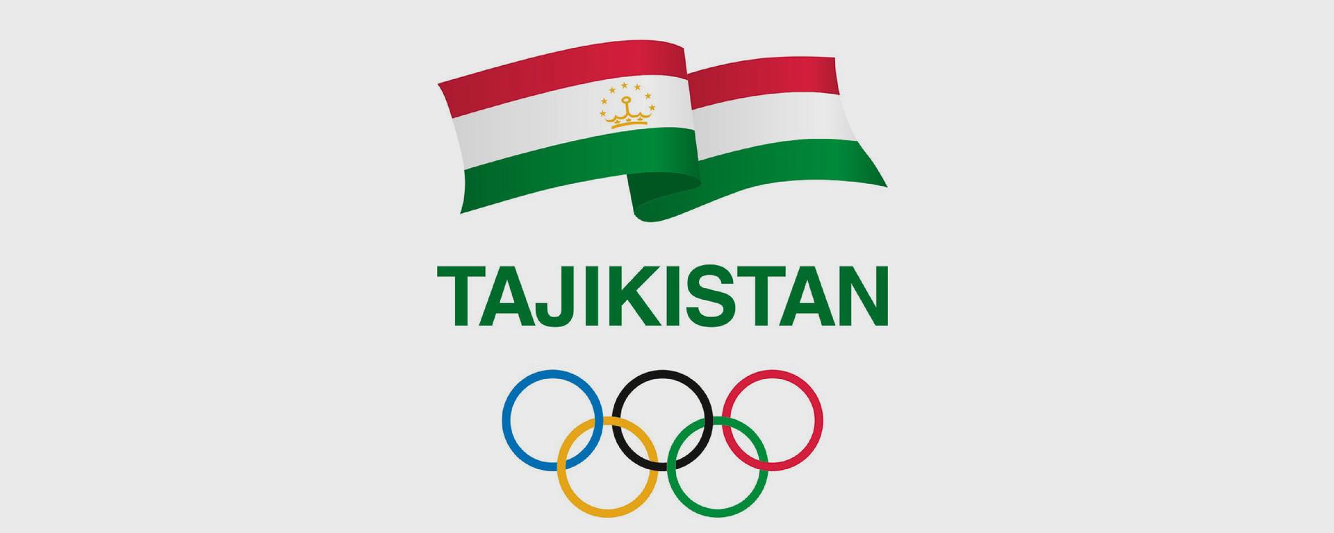 Олимпийская сборная Таджикистана — 2021 - Sputnik Таджикистан, 1920, 23.07.2021