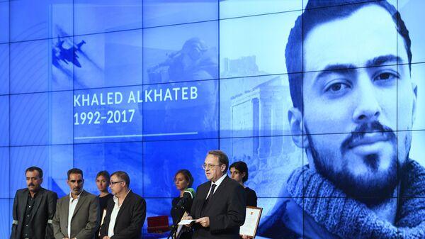 Вручение Международной премии в память о журналисте Халеде аль-Хатыбе - Sputnik Таджикистан