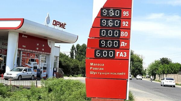 Цены на топливо в Таджикистане на 31 июля 2021 года - Sputnik Тоҷикистон