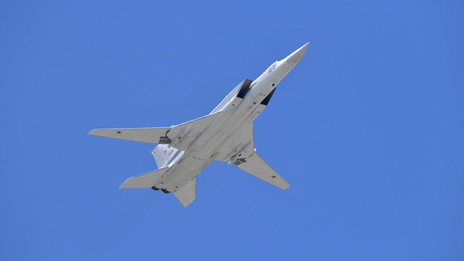 Дальний сверхзвуковой бомбардировщик-ракетоносец Ту-22М3 - Sputnik Таджикистан, 1920, 07.08.2021