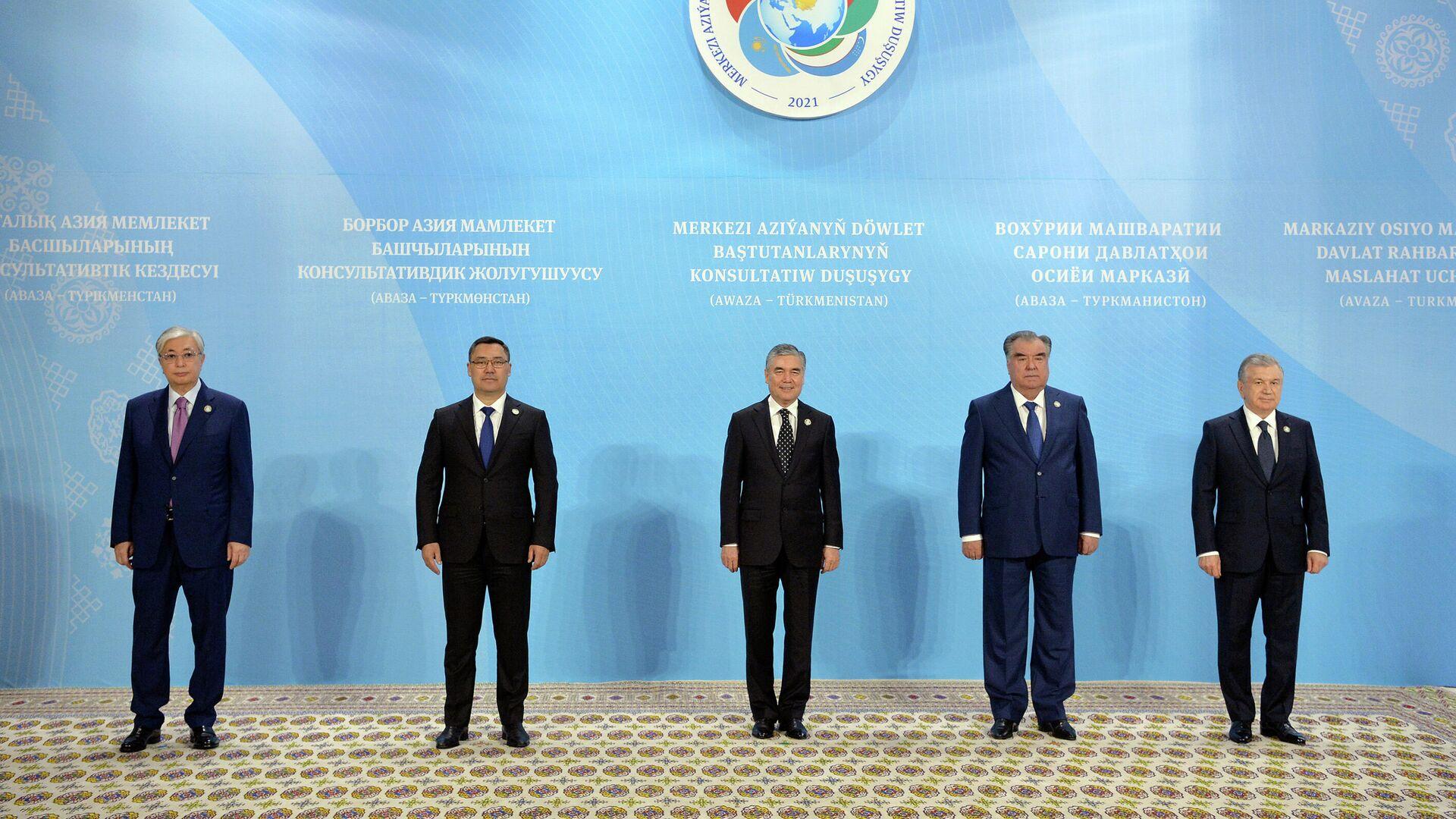 Саммит глав стран Центральной Азии в Туркменистане - Sputnik Таджикистан, 1920, 07.08.2021