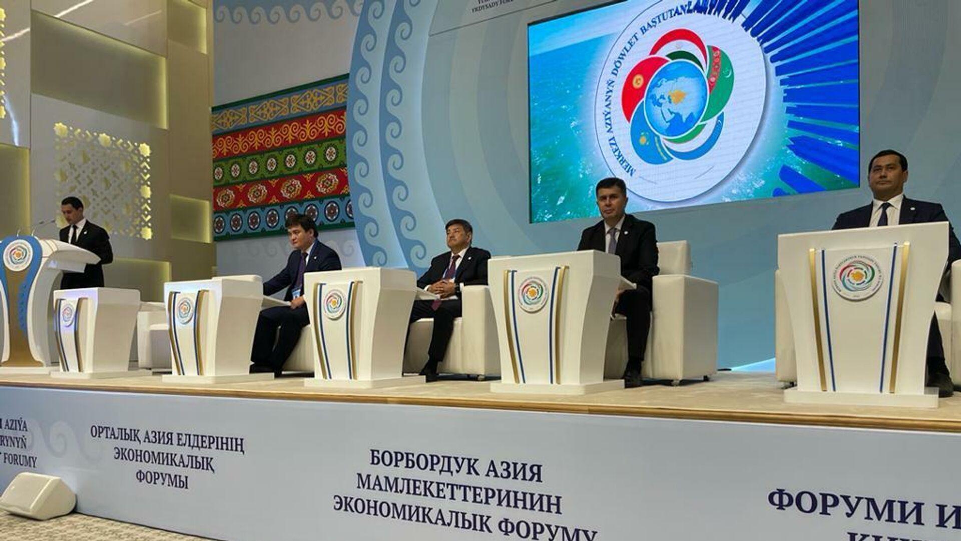 В Туркменистане прошёл экономический форум Центральной Азии - Sputnik Тоҷикистон, 1920, 09.08.2021