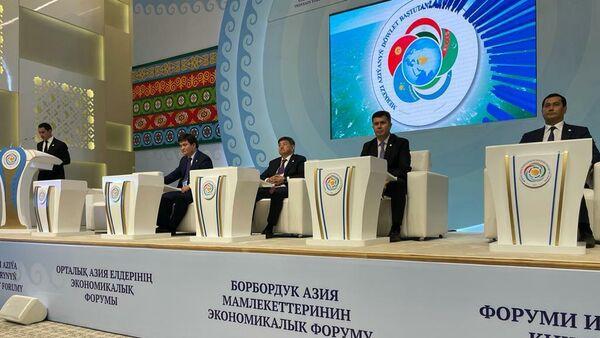 В Туркменистане прошёл экономический форум Центральной Азии - Sputnik Тоҷикистон