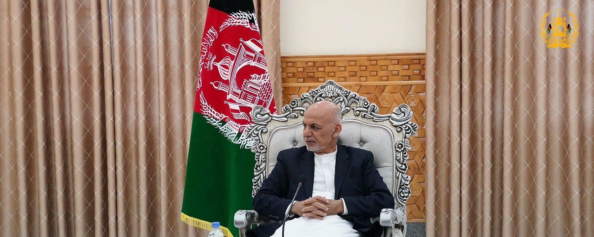 Президент Афганистана Ашраф Гани - Sputnik Таджикистан, 1920, 11.08.2021
