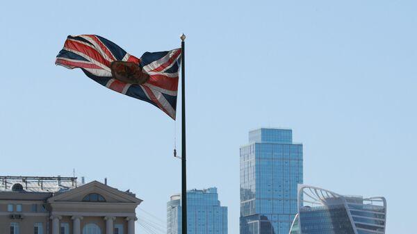 Зарубежные дипломаты прибыли в посольство Великобритании в Москве - Sputnik Таджикистан