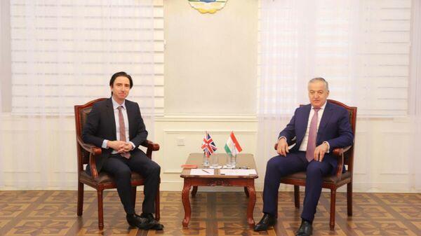 Глава МИД РТ провел встречу с уходящим послом Великобритании в Таджикистане - Sputnik Тоҷикистон