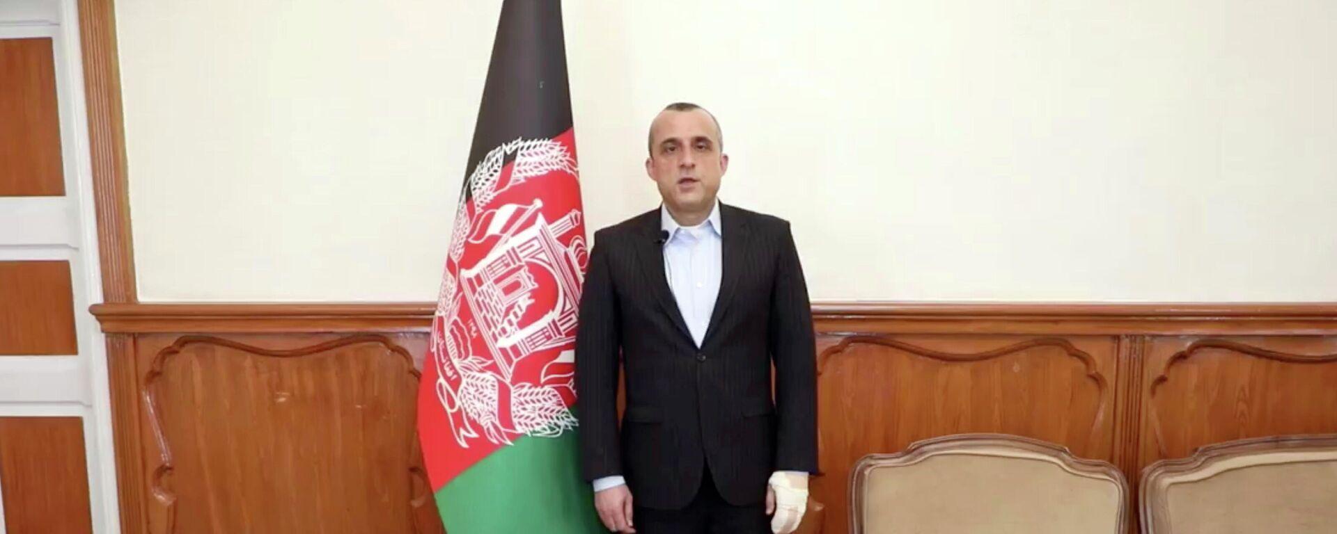 Вице-президент Афганистана Амрулла Салех - Sputnik Таджикистан, 1920, 13.08.2021