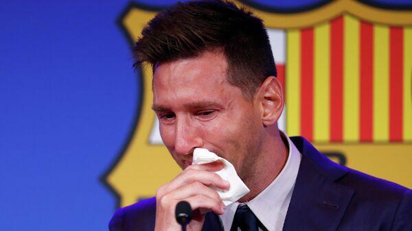 Лионель Месси плачет в начале пресс-конференции на стадионе Камп Ноу в Барселоне - Sputnik Тоҷикистон