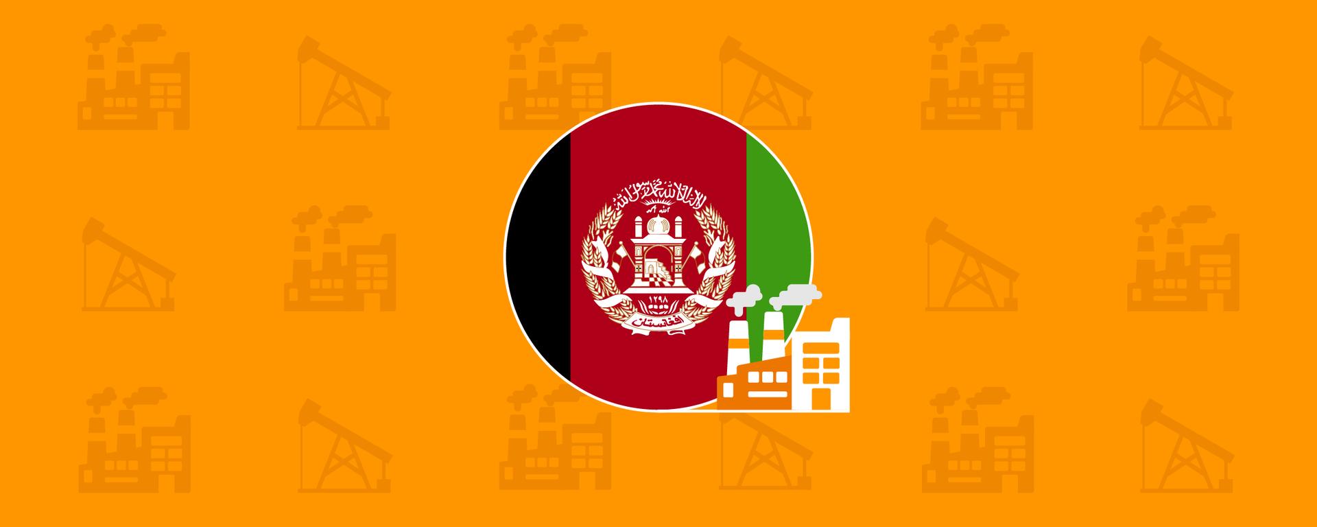 Заглушка. Афганистан: население и ресурсы - Sputnik Таджикистан, 1920, 17.08.2021