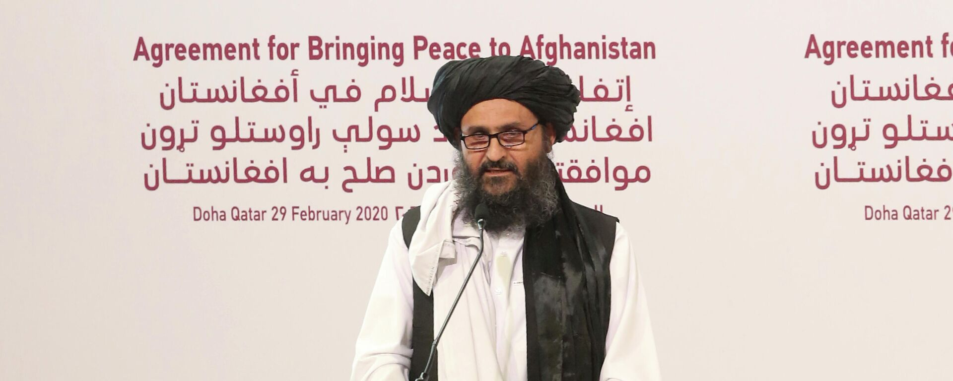 Мулла Абдул Гани Барадар, главный политический лидер группы Талибан - Sputnik Таджикистан, 1920, 13.09.2021