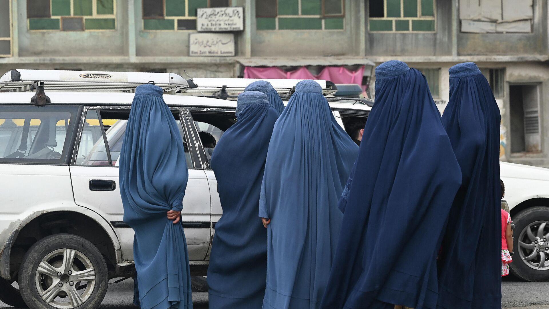 Женщины в Афганистане - Sputnik Таджикистан, 1920, 05.09.2021