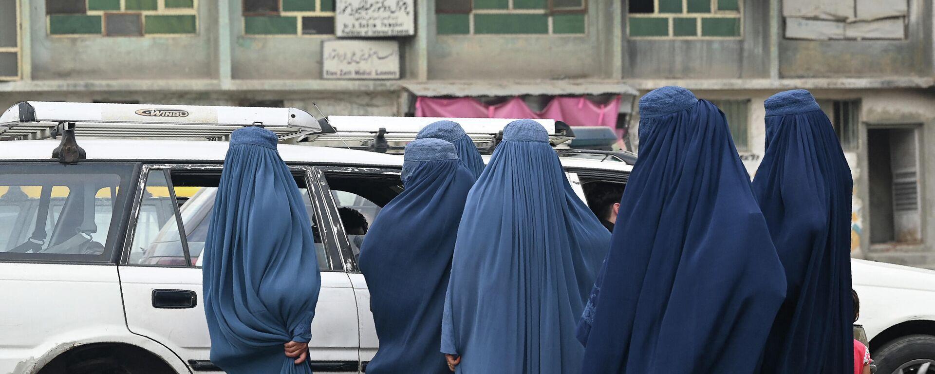 Женщины в Афганистане - Sputnik Тоҷикистон, 1920, 05.09.2021