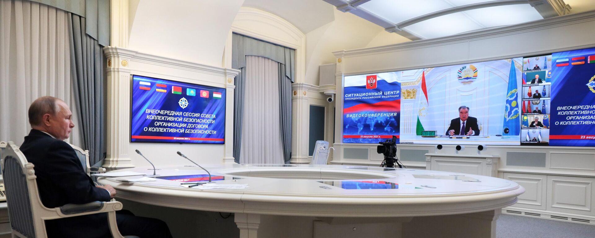 Президент РФ В. Путин принял участие во внеочередной сессии Совета коллективной безопасности ОДКБ - Sputnik Таджикистан, 1920, 23.08.2021