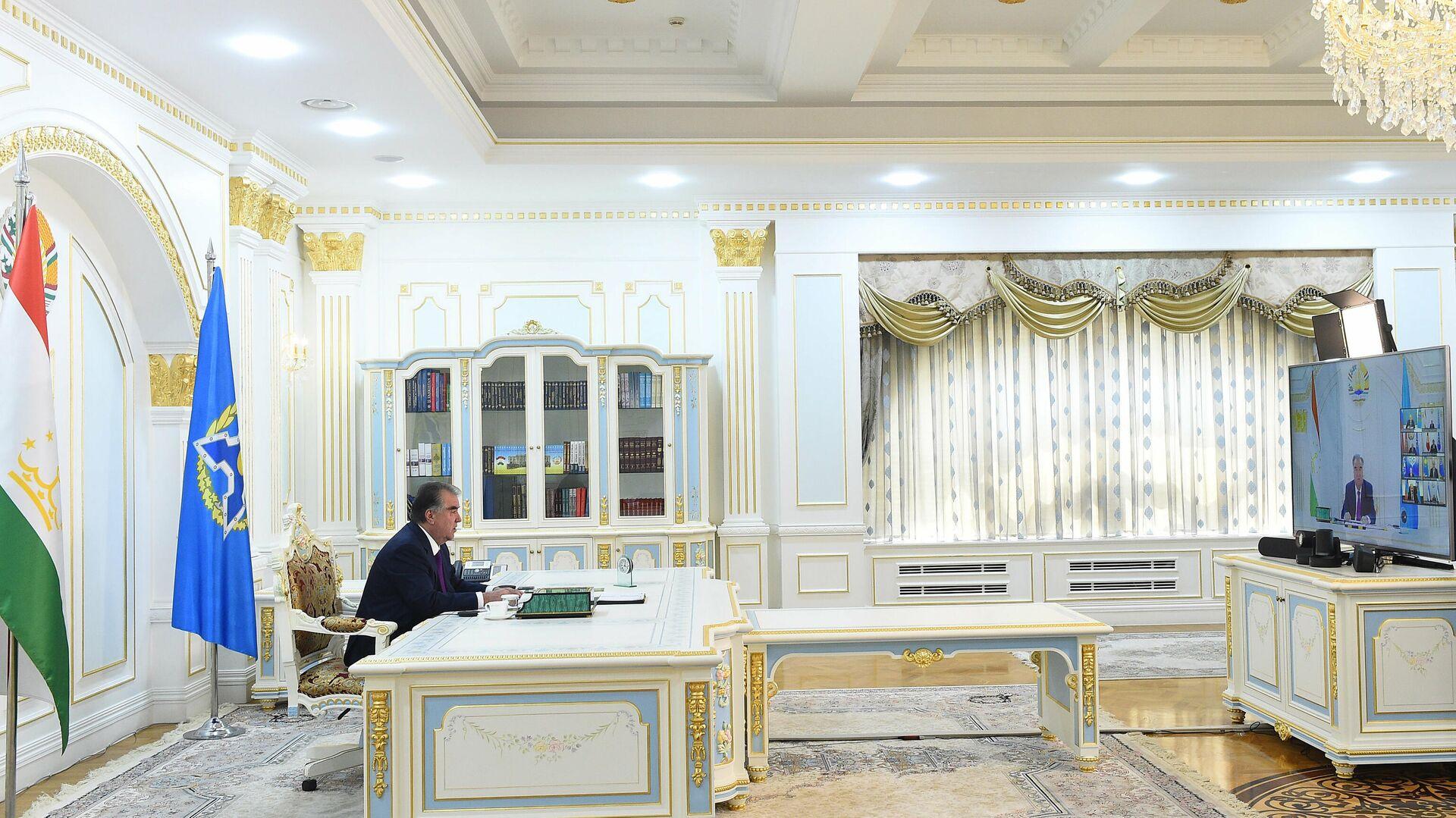 Эмомали Рахмон принял участие во внеочередной сессии Совета коллективной безопасности ОДКБ - Sputnik Тоҷикистон, 1920, 23.08.2021