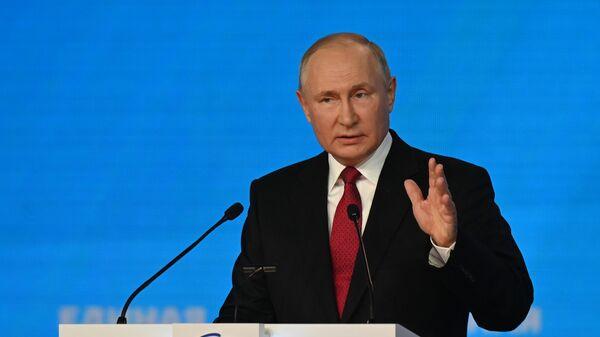 XX съезд политической партии Единая Россия - Sputnik Таджикистан