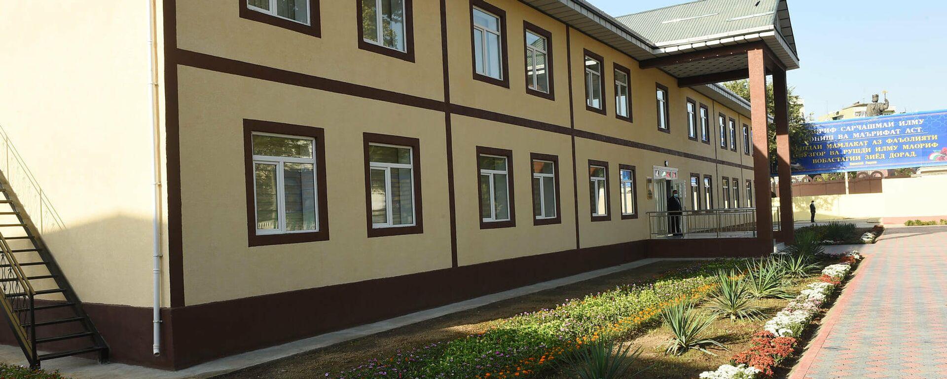 Новая школа в Турсунзаде - Sputnik Тоҷикистон, 1920, 26.08.2021