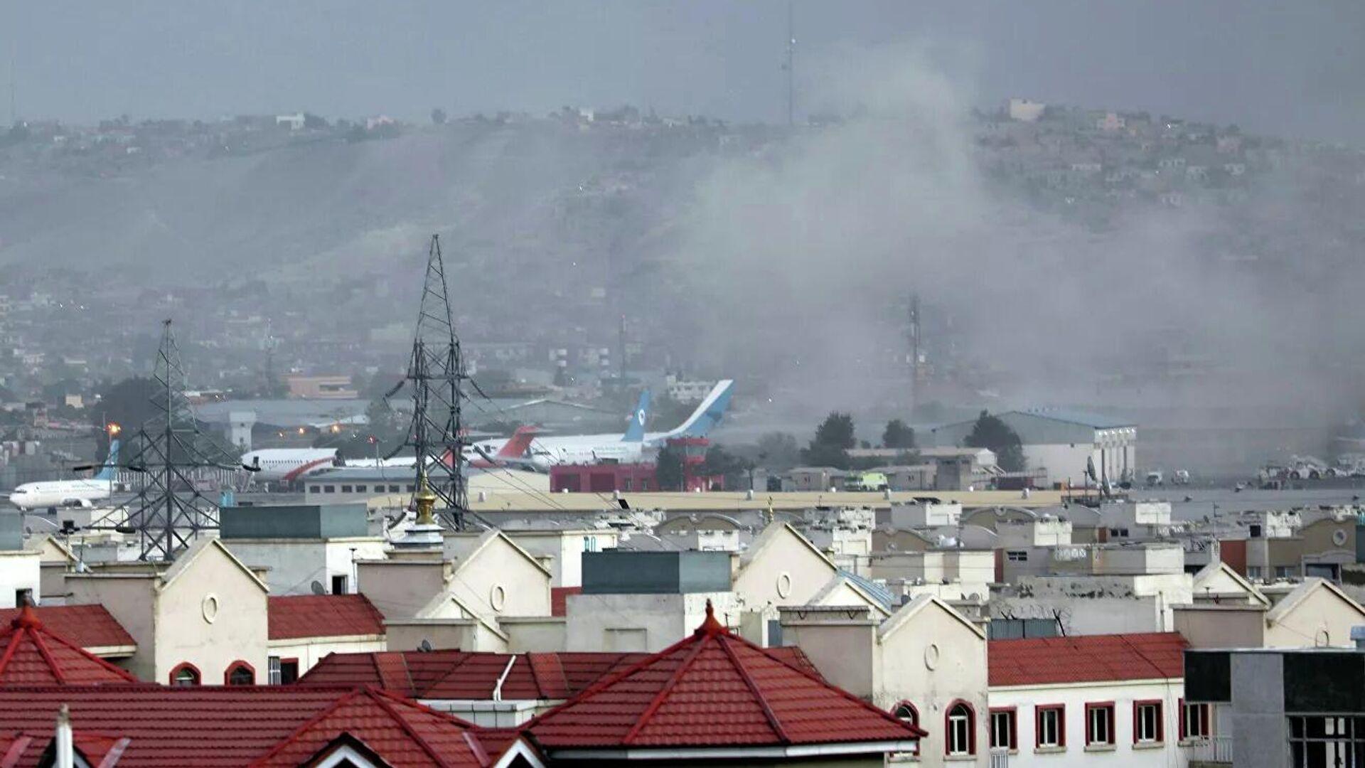 Дым от взрыва возле аэропорта Кабула  - Sputnik Таджикистан, 1920, 27.08.2021
